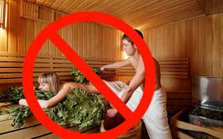 Баня и гинекология: польза, показания и противопоказания