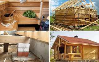 Как выбрать экологический утеплитель для бани