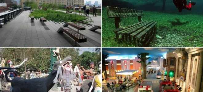 Современные городские парки: интересные фото