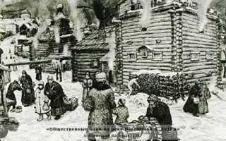 История русской бани и её происхождение: польза, показания и противопоказания