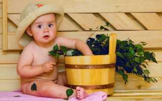 Дети в бане – с какого возраста можно, польза и вред
