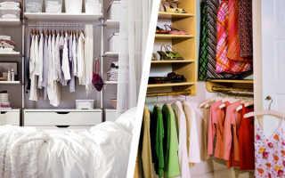 Как разместить вещи в маленьком шкафу: советы на фото