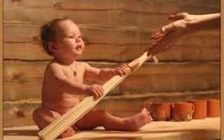 Польза бани для детей: польза, показания и противопоказания