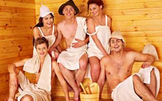 Как весело провести день рождения в бане